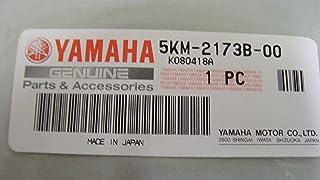 Yamaha 1HP-F1788-30-00 Graphic; 1HPF17883000 Made by Yamaha