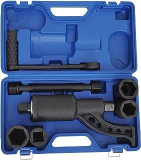 HOMCOM E8-0001 Heavy Duty Torque Multiplier Wrench Labor Saving Lug Nut Set 4 Socket with Case
