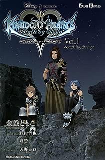 Kingdom Hearts Birth By Sleep Vol. 1: Something Strange (Japanese Import)