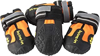 My Busy Dog Water Resistant Dog Shoes with Two Reflective Fastening Straps and Rugged Anti-Slip Sole | Dog Boots Perfect for Small Medium Large Dogs | Size Chart in Pictures