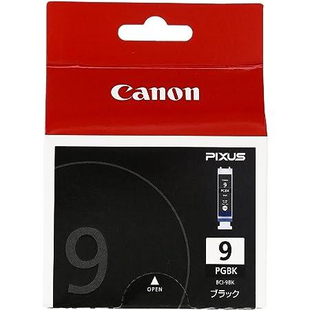 Canon キヤノン インクカートリッジ ブラック BCI-9BK ×2個セット