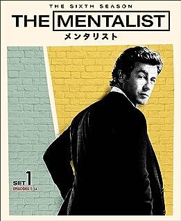 THE MENTALIST/メンタリスト <シックス> 前半セット(3枚組/1~14話収録) [DVD]