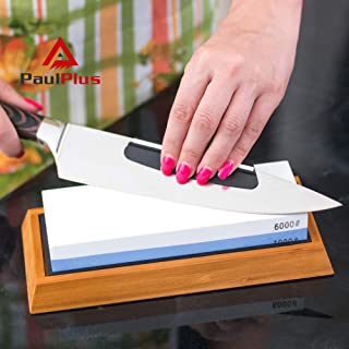 Best whetstone cutlery two sided whetstone sharpening stone Reviews