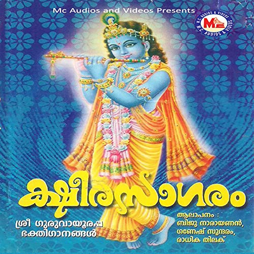 Manatharil ennum mp3 free download.
