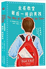 The Boy at the Back of the Class (Chinese Edition) Paperback