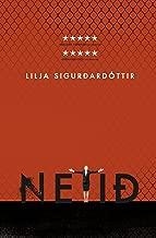 Netið (Icelandic Edition)