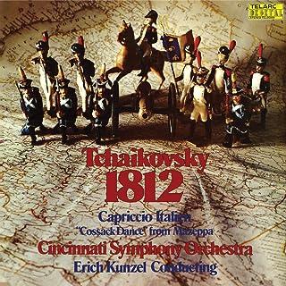Tchaikovsky: 1812 Overture, Capriccio Italien [Vinilo]