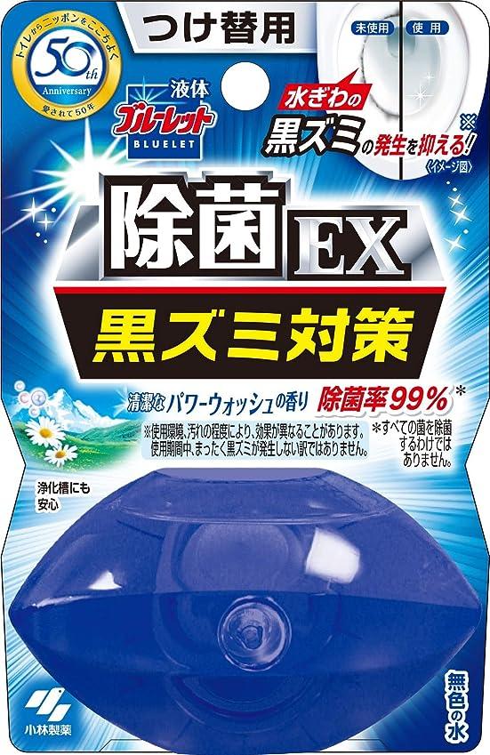 キリマンジャロバランス影響する液体ブルーレットおくだけ除菌EX トイレタンク芳香洗浄剤 詰め替え用 パワーウォッシュの香り 70ml