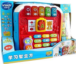Vtech 伟易达 学习智立方多功能游戏桌儿童数字?#29616;?#20799;童早教玩具 80-135418
