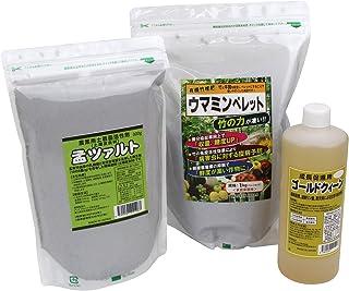 アンナプロバイオ 家庭菜園用肥料3点セット (孟ツァルト・ウマミンペレット・ゴールドクィーン)