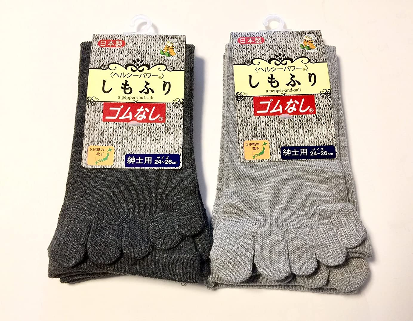 頭蓋骨防水織機5本指ソックス メンズ 日本製 口ゴムなし しめつけない靴下 24~26cm 2色2足組