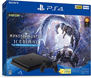 "PlayStation 4 ""Monster Hunter World: Ice Bone master edition"" Starter Pack Black"
