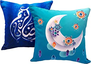 Alwan 40 x 40 cm Set of 2 Ramadan Kareem Cushion Covers - EE8280R2SETB