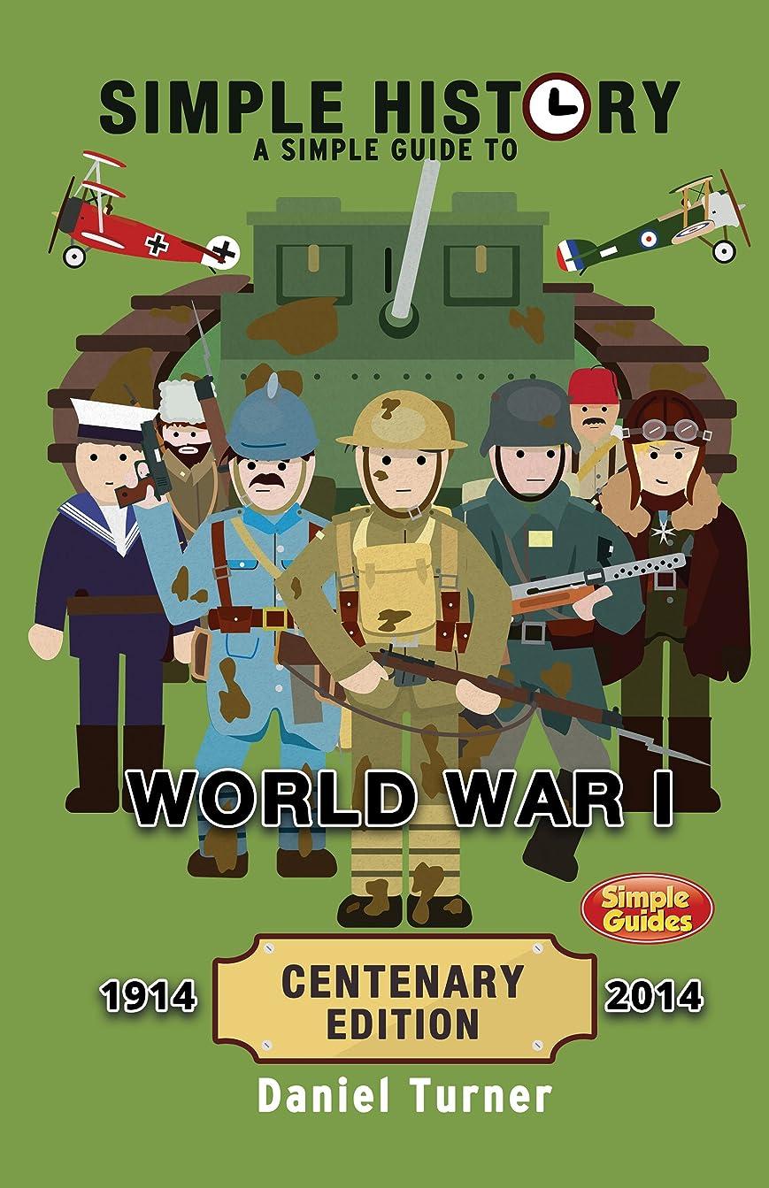 黄ばむとんでもないティッシュSimple History: A simple guide to World War I - CENTENARY EDITION (English Edition)