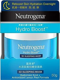 Neutrogena Hydro Boost 3D Sleeping Mask, 50g