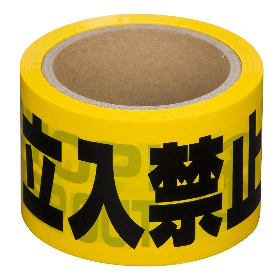 オリエンギアー(Oriengear) 立ち入り禁止 テープ 危険表示テープ 黄黒 50m
