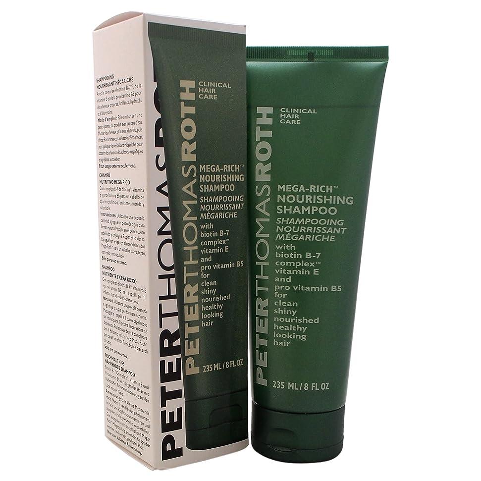 忠実に鮮やかな蓮Peter Thomas Roth Mega-Rich Nourishing Shampoo (並行輸入品) [並行輸入品]
