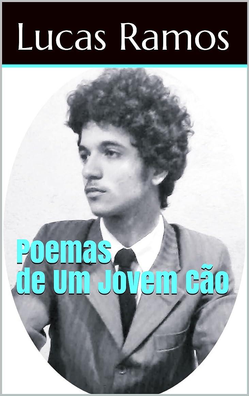 報告書蓄積する開梱Poemas de Um Jovem C?o (Portuguese Edition)