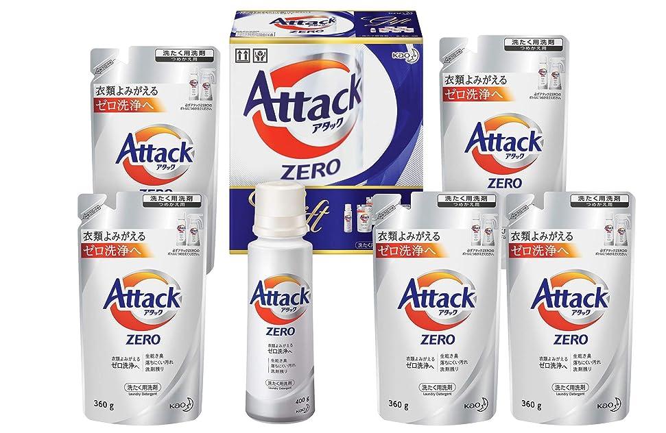 手錠前者ノーブル【ギフトセット】アタック ZERO(ゼロ) 洗濯洗剤 液体 KAB-30