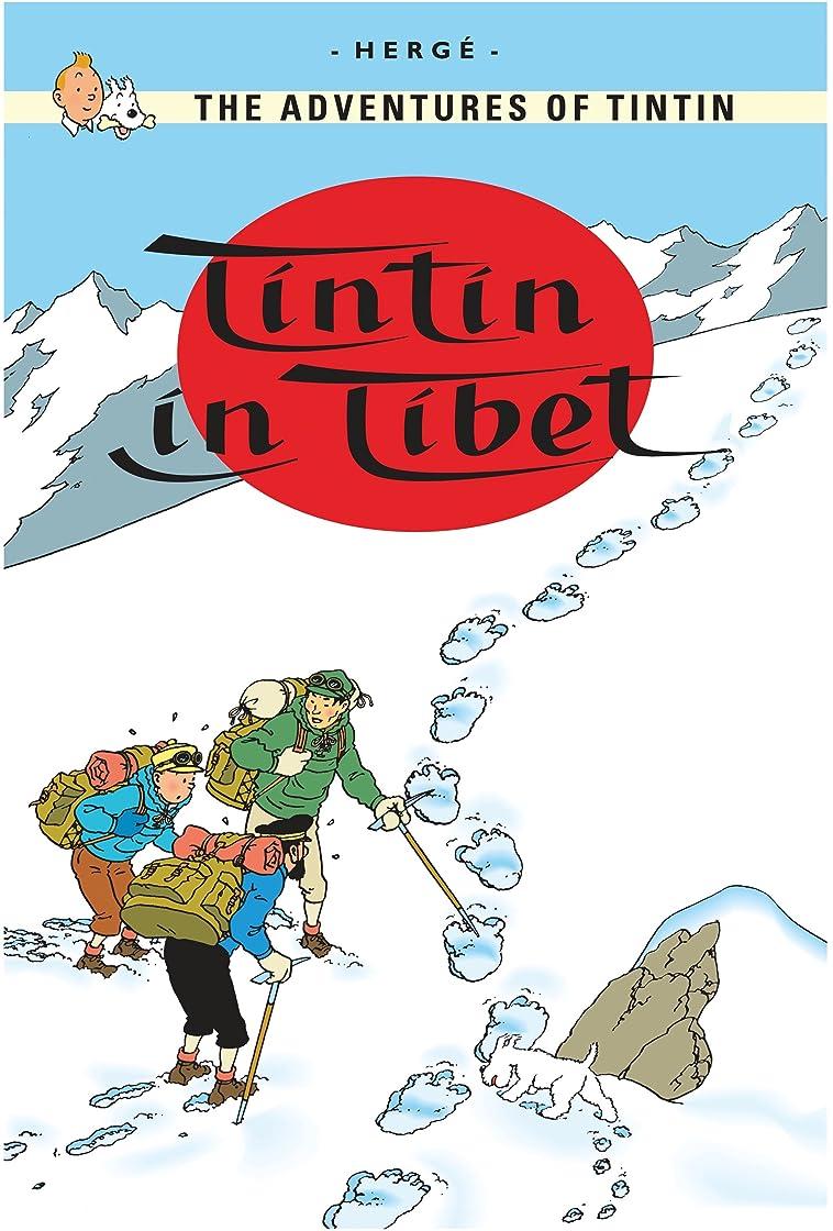 炭水化物苗ステープルTintin in Tibet (The Adventures of Tintin)