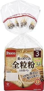 麦のめぐみ 全粒粉入り 食パン 3枚入[到着日+1日 賞味・消費期限保証]