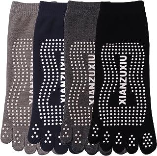 Calcetines Yoga Antideslizante Agarre de Prevención Algodón Dedos para Pilates Gimnasio