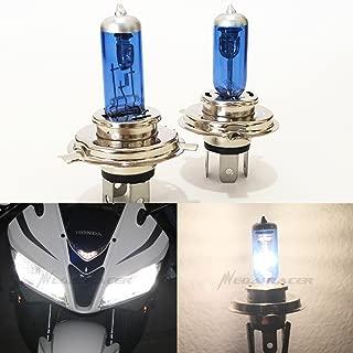Mega Racer H4 9003 HB2 100/90 Watt White 5000K Xenon Halogen Headlight Lamp Light Bulb (High/Low Beam) Hi/Lo Stock Motorcycle Bike