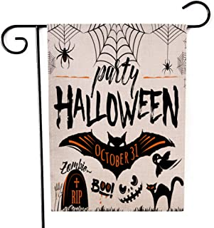 """Fiuqaomy Halloween Party Cobweb Bat Ghost Garden Flag Vertical Double Sized, Holiday Burlap Yard Outdoor Decoration 12.6"""" ..."""