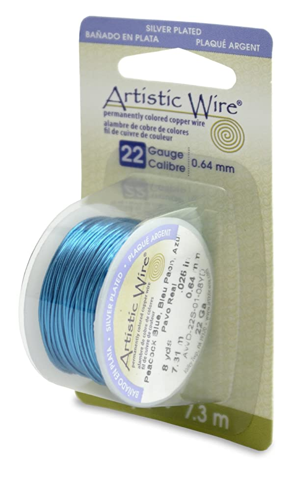 Beadalon Artistic Wire 22-Gauge Silver Plated Peacock Blue Wire, 8-Yards