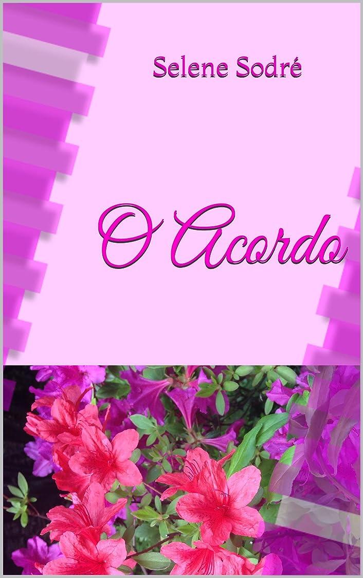 器用死の顎簡単なO Acordo (Portuguese Edition)