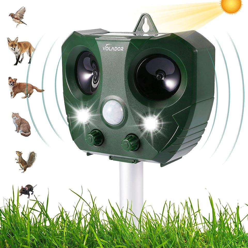 VOLADOR Cat Repellent, Ultrasonic Cat Deterrent, Solar Waterproof rechargeable Fox Deterrent Repellent, Protect Garden from Cat, Dog, Fox,Bird