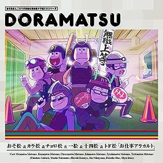 Osomatsu San Doramatsu Vol.7