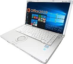 【Microsoft Office 2019搭載】【Win 10搭載】Panasonic CF-B11/第三世代Core i5-3320M 2.6GHz/新品メモリー:16GB/新品SSD:1TB/DVDドライブ搭載/15インチワイド液晶/無線搭載/HDMI/USB3.0/中古ノートパソコン (SSD:1TB)