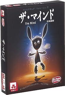 アークライト ザ・マインド 日本語版 (2-4人用 20分 8才以上向け) ボードゲーム