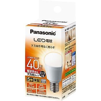 パナソニック LED電球 口金直径17mm 電球40W形相当 電球色相当(4.3W) 小型電球・下方向タイプ 1個入 密閉形器具対応 LDA4LHE17ESW2
