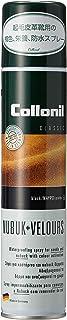 [コロニル] 栄養・防水スプレー ヌバック+べロアスプレー 200ml CN044033 メンズ