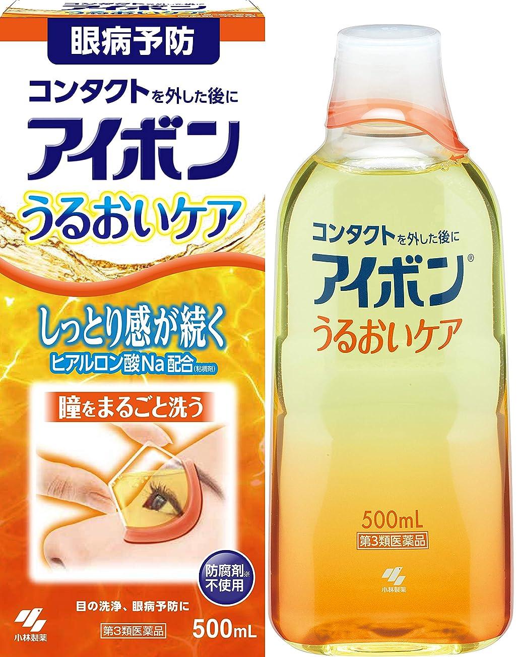 バイパスいわゆる提供する【第3類医薬品】アイボンうるおいケア 500mL