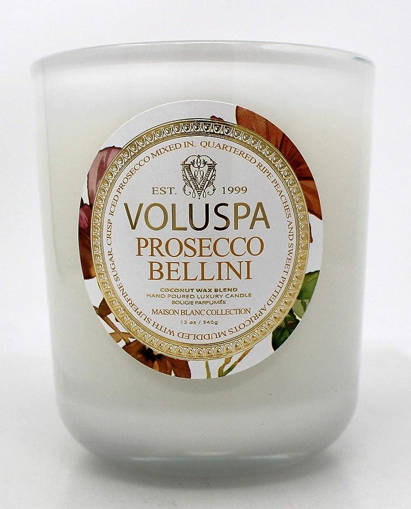 別々に奨励対人VOLUSPA メゾンブラン ボックスイリグラスキャンドル Prosecco Bellini プロセッコベッリーニ MAISON BLANK GLASS CANDLE ボルスパ