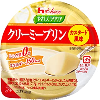 ハウス食品 やさしくラクケア クリーミープリン(たん白質0g) カスタード風味 63g×12個