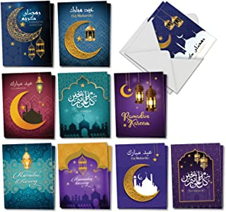 Ramadan Wishes - 20 Muslim Religion Blank Cards with Envelopes (4 x 5.12 Inch) - Assorted All Occasion Greeting Cards - Boxed Religious, Spiritual Note Card Set (10 Designs, 2 Each) AM7035RDB-B2x10