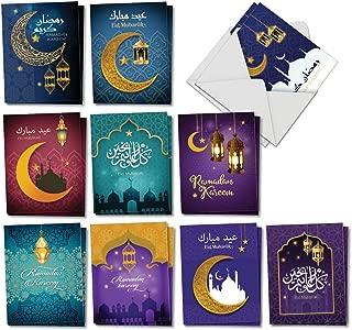 Best ramadan greeting cards Reviews