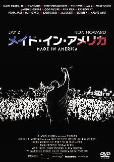 『メイド・イン・アメリカ』 [DVD]