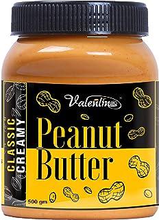 valentino Peanut Butter Classic Creamy 500gm