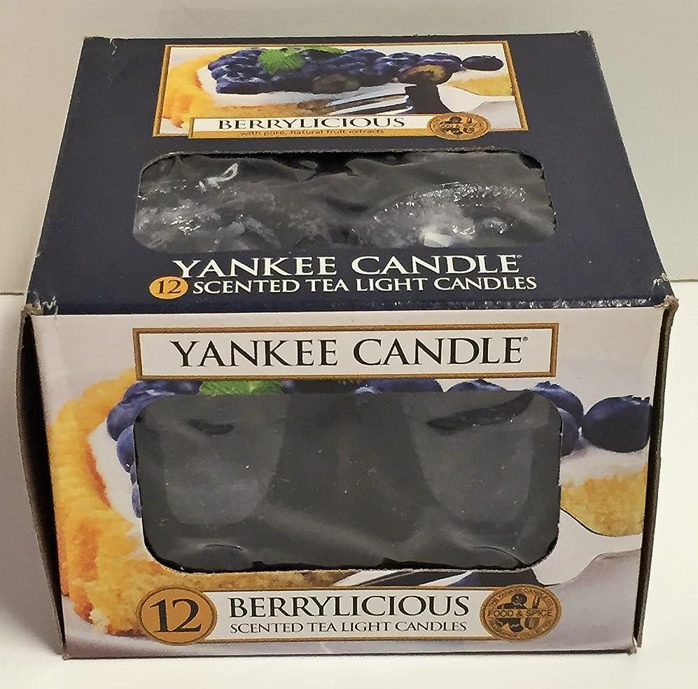 軽く調和のとれたモードYankee Candle Berrylicious、フルーツ香り Scented Tea Lights ブルー 1311125