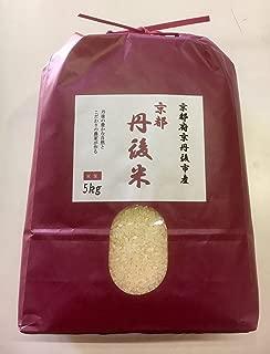 京都府京丹後市産 白米 こしひかり 5kg 令和1年度産