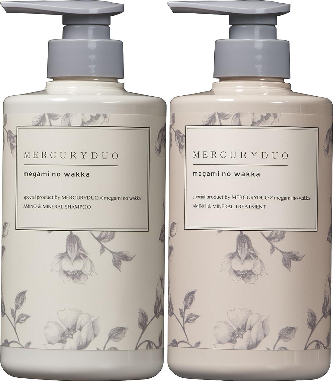 ハウジング覚えている省MERCURYDUO SHAMPOO&TREATMENTセット 480ml MERCURYDUO × megami no wakka (マーキュリーデュオ × 女神のわっか) special product シャンプー トリートメント