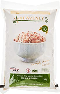 Heavenly Grade A Thai Hom Mali Brown Rice, 2.5 Kg
