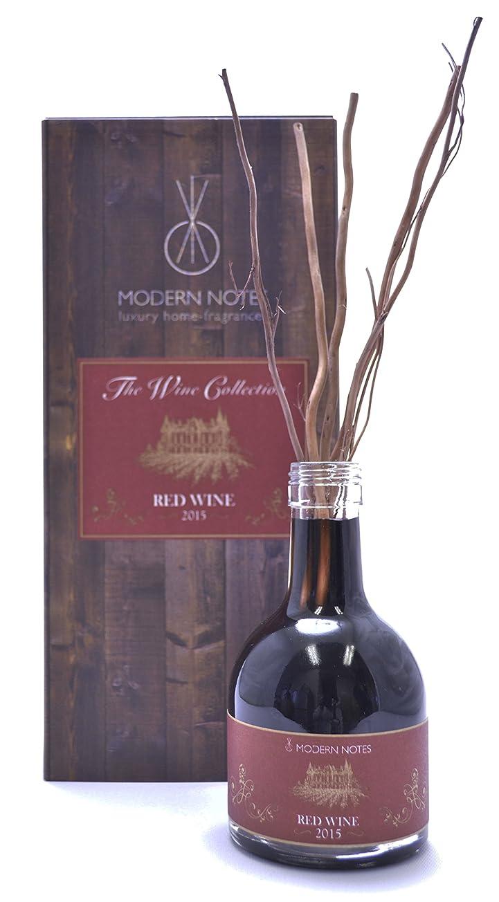 シェルター小切手発火するMODERN NOTES ワインコレクション リードディフューザー 2015 RED WINE 200mL