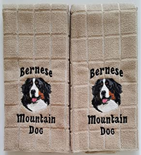 Bernese Mountain Dog Kitchen Bath Embroidered Hand Towels (Set w Name Added)