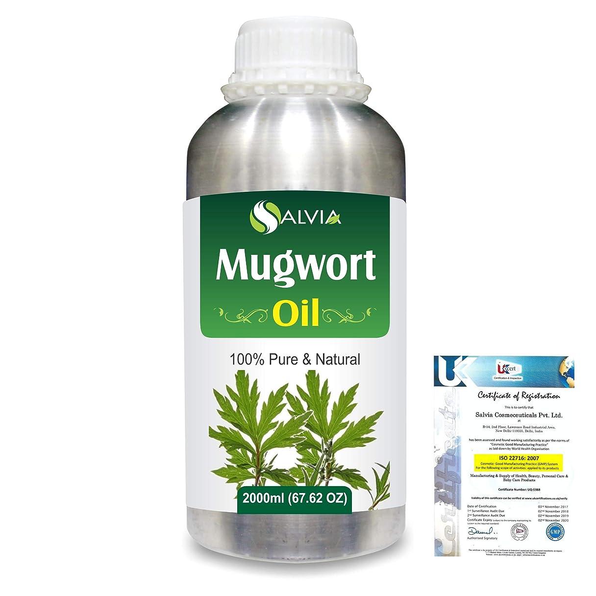 華氏群がる安全なMugwort (Artemisia vulgaris) 100% Natural Pure Essential Oil 2000ml/67 fl.oz.